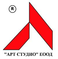 АРТ СТУДИО ЕООД
