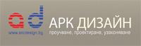 АРК ДИЗАЙН ЕООД