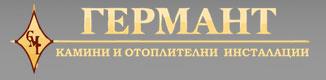 ГЕРМАНТ  ЕООД