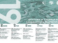 LANDSCAPE ARCHITECTURE WEEK