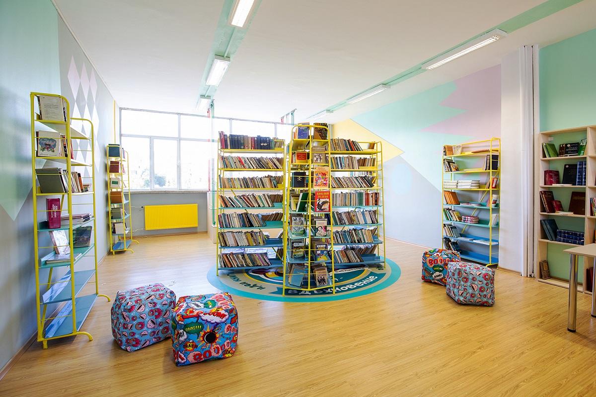Spirit Transformacii Cool Biblioteki