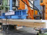 дървесно-бетонни елементи